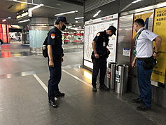 Kaohsiung MRT receives bomb threat before Taiwan president's visit