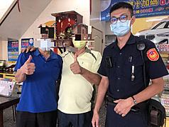 Taiwan police track down man who threw away winning lottery ticket