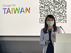 Google lauds strategic importance of Taiwan in Pacific