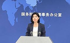 China denounces upcoming French Senate delegation to Taiwan