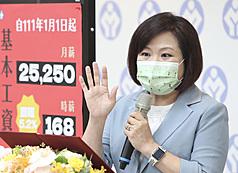 Minimum wage in Taiwan set to increase starting 2022