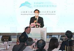2021玉山論壇8日順利舉行 多國政要肯定台灣在印太地區的重要角色