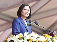 Taiwan President Tsai Ing-wen's National Day speech (Full Text)