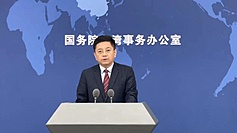 Beijing labels Taiwanese foreign minister 'Taiwan independence criminal'