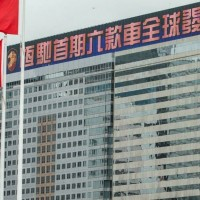Evergrande's collapse would have 'profound consequences' for China's economy