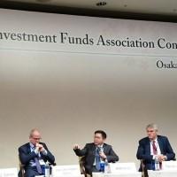 基富通證券為台灣爭光!唯一受邀參與世界基金年會之台灣金融業者