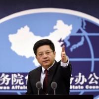 〈時評〉北京又罵台灣「說三道四」