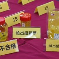 薑黃含鉛量超標800倍 恐致畸胎和不孕