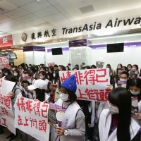 FAT wants to take over TransAsia