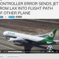 U.S. traffic control error sends EVA flight into mountains