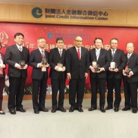 JCIC honors institutions excelling in credit information management