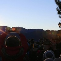 Sun rises as music echoes at Alishan on first day of 2017
