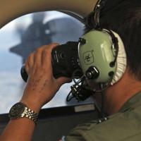 馬航MH370近3年搜索無結果  宣告失敗收場