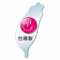 MOEA promotes MIT label ahead of Chinese New Year