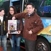 Les bus aux œuvres de Jimmy Liao à Yilan à votre service pendant le Nouvel An Lunaire