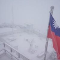 Taiwan sees snowfall in mountainous areas