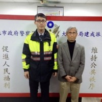 Japanese-speaking police officer helps lost Japanese man unite with family