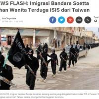 在台移工涉嫌加入IS 遭捕遣返雅加達