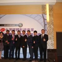 鉅大投資障礙、新聞自由氾濫  5專家分析台灣媒體影視產業趨勢