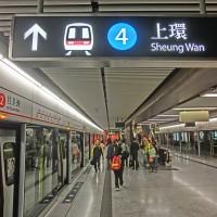 香港的「北車大廳」:外籍勞工的週日抗議文化