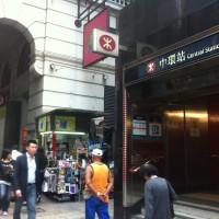 野餐、理髮、抗議群聚 外籍勞工形塑香港「城市認同」