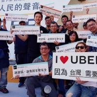 Taxman cracks down on Uber Taiwan