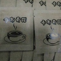 Two cases of drug-laced instant coffee found in Taiwan