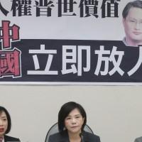 〈時評〉李明哲事件 中國違反人權