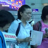李凈瑜台胞證遭註銷 海基會證實無法登機