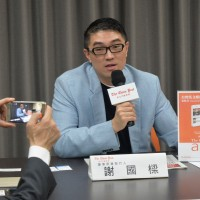 One more English-language newspaper goes paperless after Taiwan News