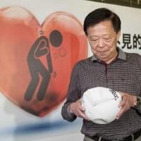 心臟衰竭如皮球洩了氣 死亡率高於癌症
