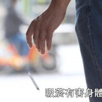 Cigarette prices to go up NT$20 per pack