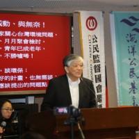 世界地球日前夕 高志明提八建言救台灣土地