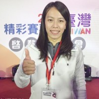 Taiwanese weightlifting star successfully defends Asian Championships title