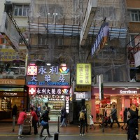 Hong Kong's Causeway Bay Books to move to Taipei