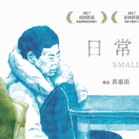 夏夜螢火蟲電影院 中臺灣民眾週週免費看國片