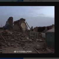 新疆今晨發生規模5.5淺層地震 至少8人死亡