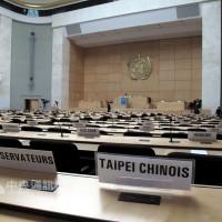 WHA未邀  歐盟:台灣應被納入專業場域