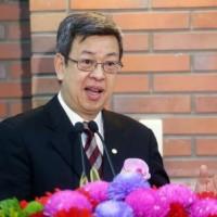 出席「亞洲矽谷高峰會」 陳建仁:台灣創新能量搖籃