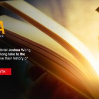捨棄中國市場? Netflix雨傘革命紀錄片26日上映
