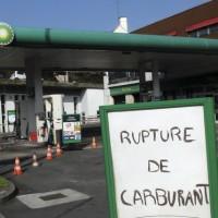 法國油罐車司機大罷工 加油站缺油半癱瘓