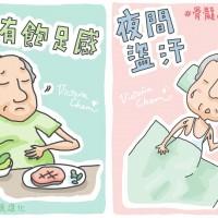 食慾不振 腹痛 要當心!嚴重者恐變成急性白血病
