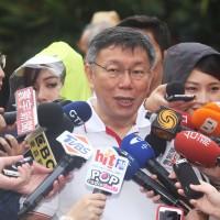 雙城論壇7/2上海登場  主題健康城市