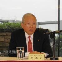 金管會宣佈 解除何壽川永豐金董事職務