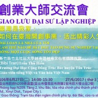 Free entrepreneurship lecture for new immigrants to take place in Taipei June 27