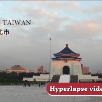 Taiwan News Weekly Roundup - June 23