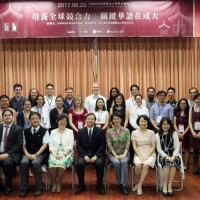 University in Taiwan's Tainan City hosts US State Department language program