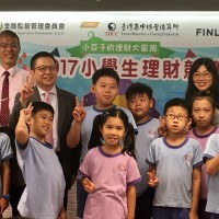 Taiwanese children's pocket money grows faster than parents' income