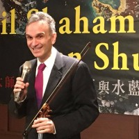 Gil Shaham to play Russian masterpieces in Taichung and Taipei