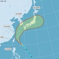 輕颱「南瑪都」形成 今晚接近台灣